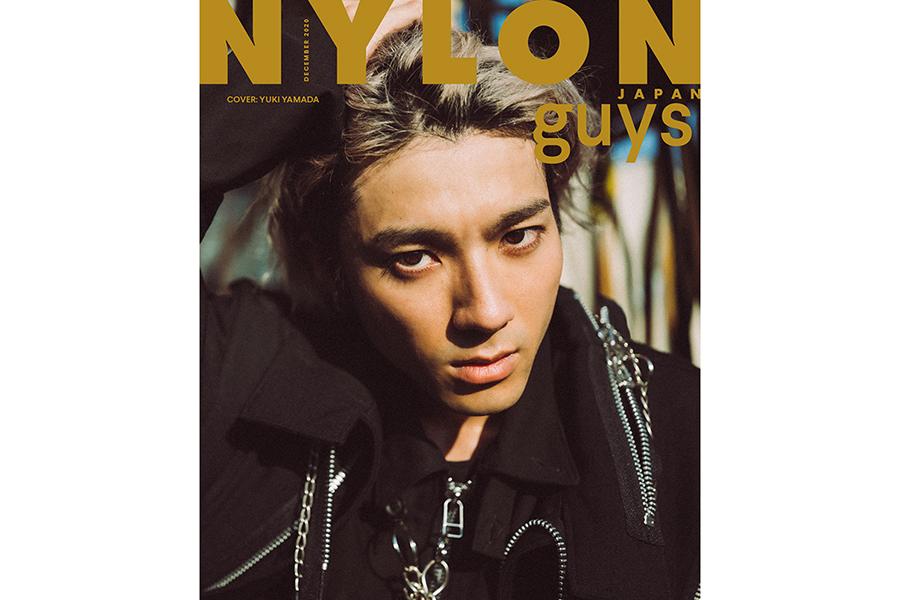 山田裕貴の20代最後の貴重なカット NYLON guys表紙&30ページ大ボリュームで登場