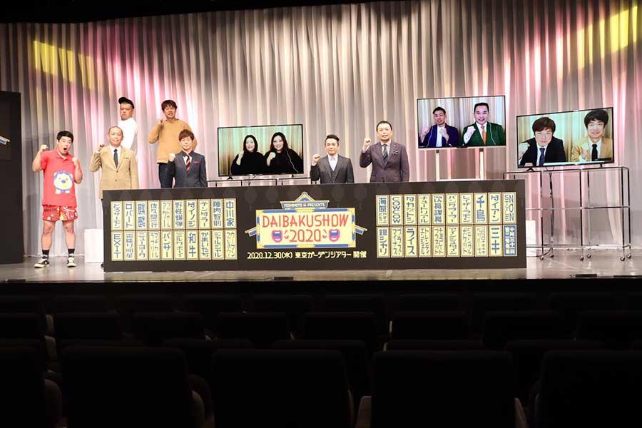 吉本芸人たちが新婚・岡村隆史へアドバイス「波風立てない」「交換日記」「お土産」