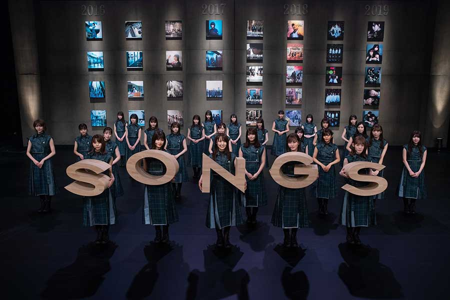 「欅坂46」として最後のテレビ出演をする欅坂46【写真:(C)NHK】