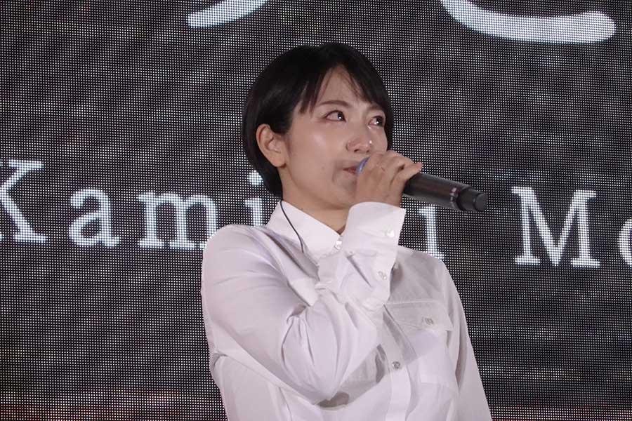 久々のステージでの歌唱に感涙したmiwa【写真:ENCOUNT編集部】