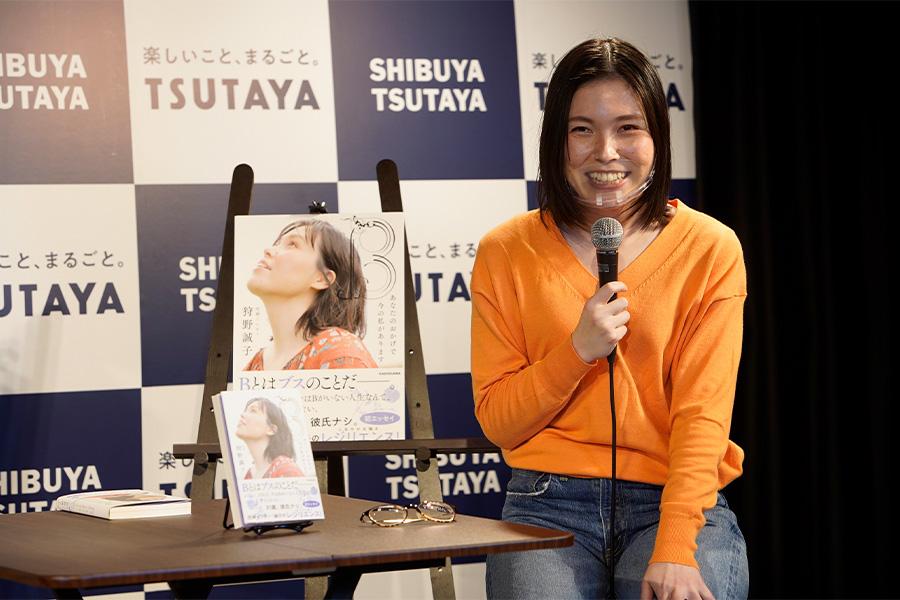 尼神インター・誠子、相席スタート・山崎ケイの結婚を受け「私も結婚できるかも!」