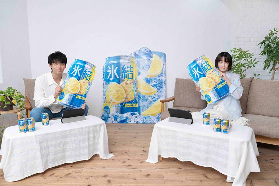 「氷結」新イメージキャラクターの竹内涼真と山本美月