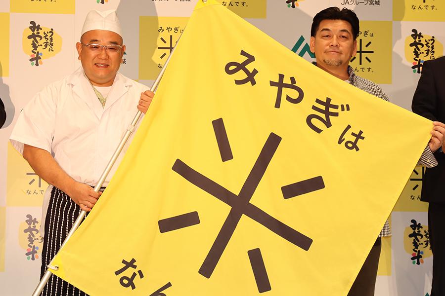 故郷の宮城米をPR! サンドウィッチマンの伊達みきお(左)と富澤たけし【写真:ENCOUNT編集部】