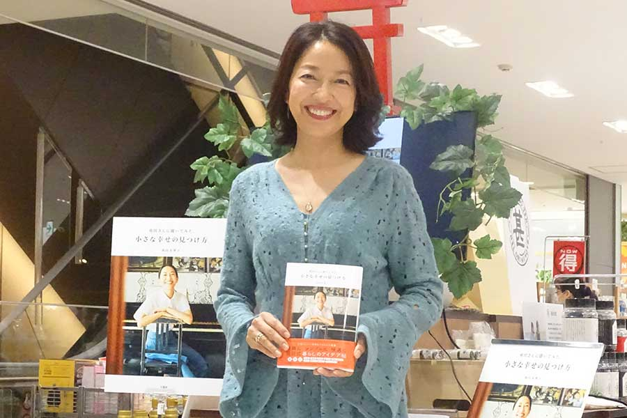 「羽田さんに聞いてみた、小さな幸せの見つけ方」出版記念イベントに参加した羽田美智子【写真:ENCOUNT編集部】