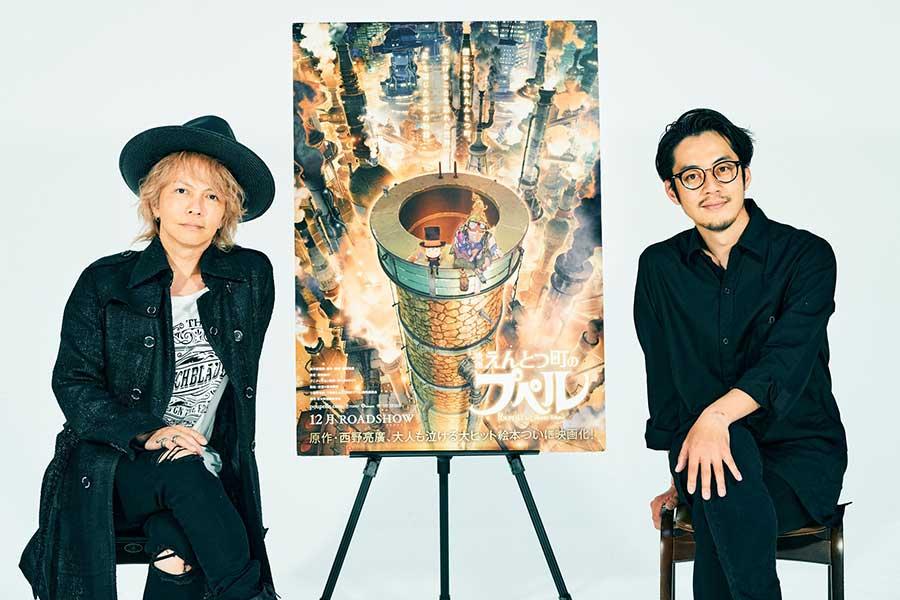 「映画 えんとつ町のプペル」でタッグを組んだHYDE(左)と西野亮廣【写真:(C)西野亮廣/「映画えんとつ町のプペル」製作委員会】