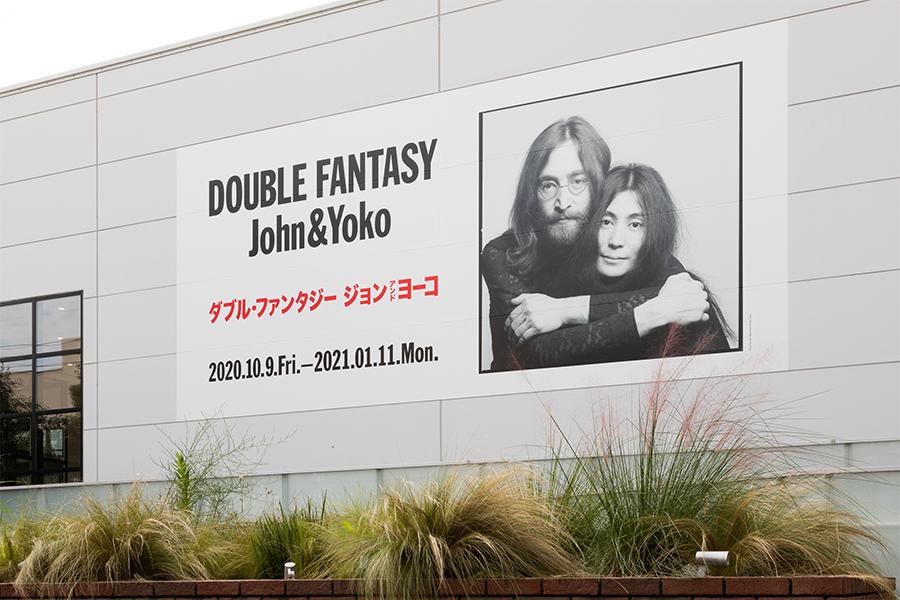 「DOUBLE FANTASY 」会場外観【写真:山中慎太郎(Qsyum!)】