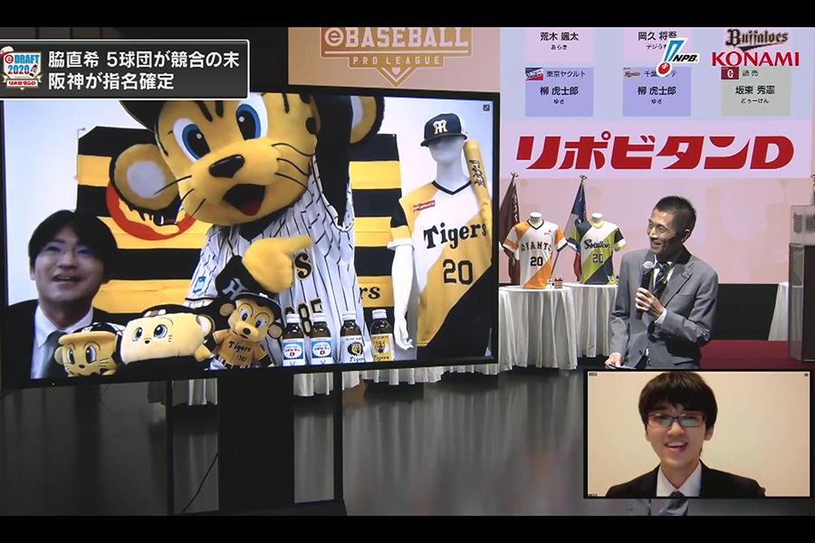 5球団競合も昨季最下位の阪神が「現役最強の選手」を獲得 「eBASEBALL」20年シーズン
