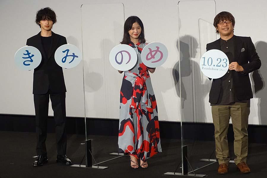 吉高由里子ワールドに横浜流星タジタジ… 久々の恋愛映画は「疑似体験させてもらった」