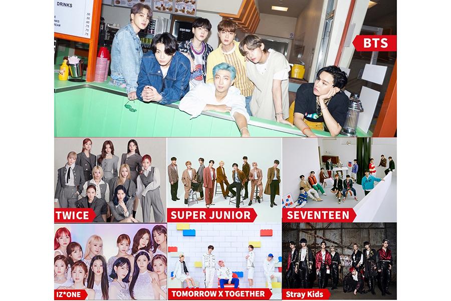 BTS、TWICE、IZ*ONEら出演 K-POPフェスティバルを韓国から約6時間完全生中継