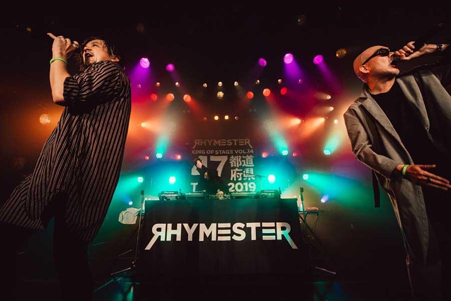 「RHYMESTER」が初のオフィシャルブックを発売