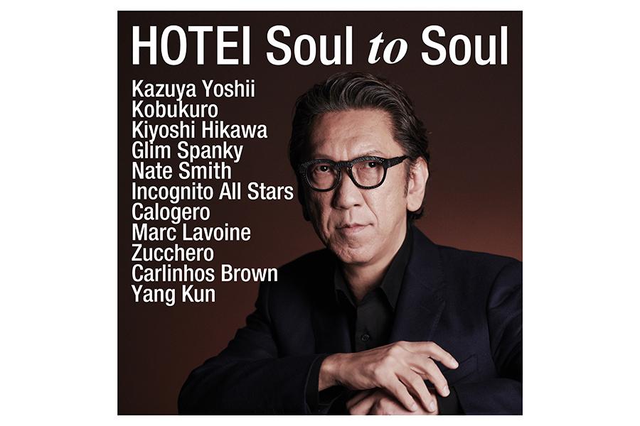 14年ぶりのコラボレーション・アルバム「Soul to Soul」をリリースする布袋寅泰