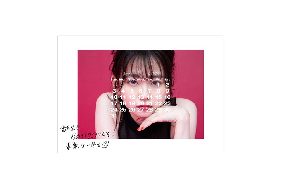 注目の若手・山田杏奈「インテリアカレンダー」発売