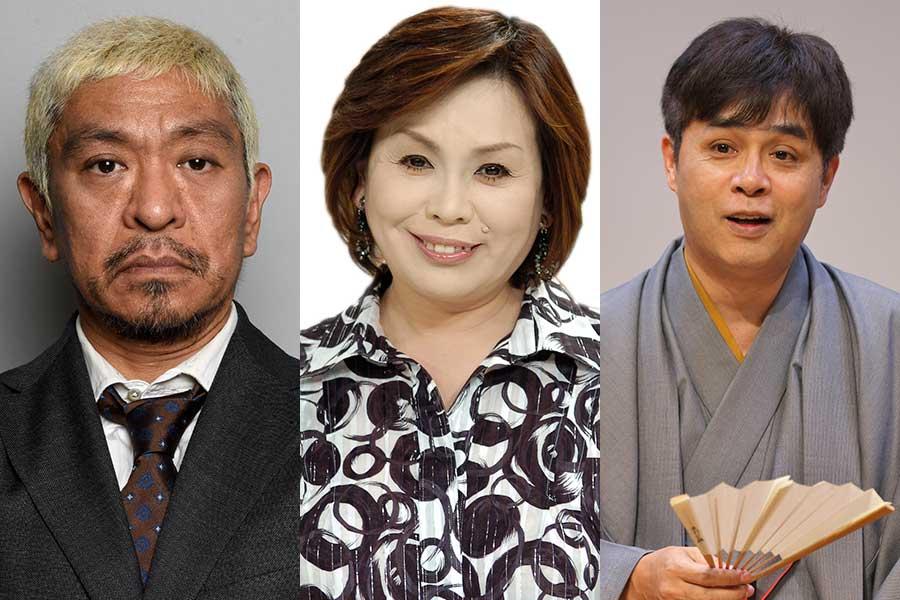 「M-1グランプリ2020」決勝戦の審査員を務める松本人志、上沼恵美子、立川志らく(左から)