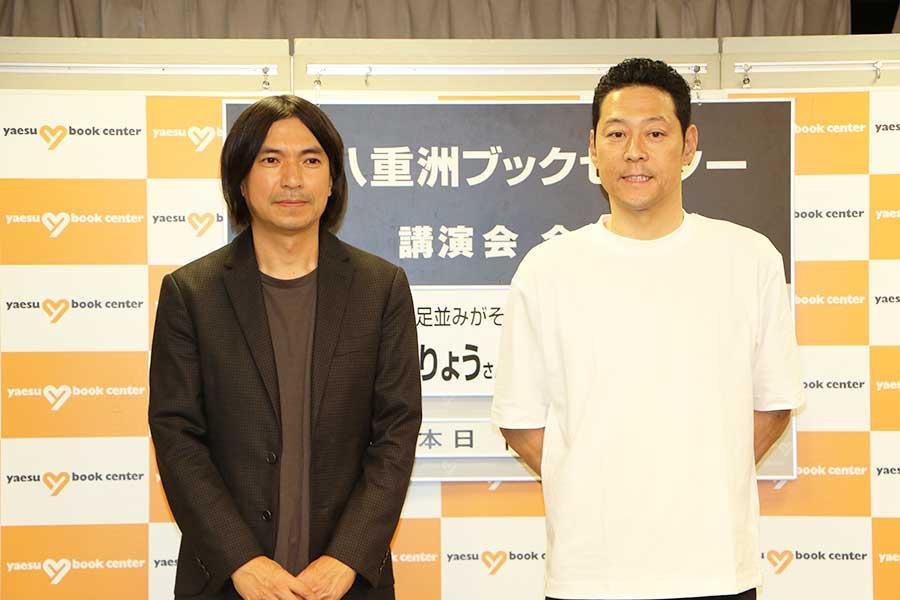 ふかわりょう(左)と東野幸治【写真:ENCOUNT編集部】