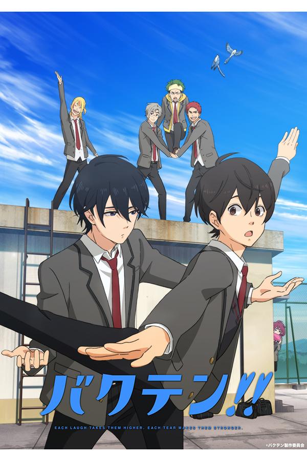 2021年4月から放送予定のテレビアニメ「バクテン!!」【画像:(C)バクテン製作委員会】
