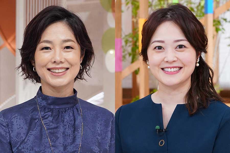 日本テレビの有働由美子(左)と水卜麻美が3度目タッグ【写真:(C)日本テレビ】