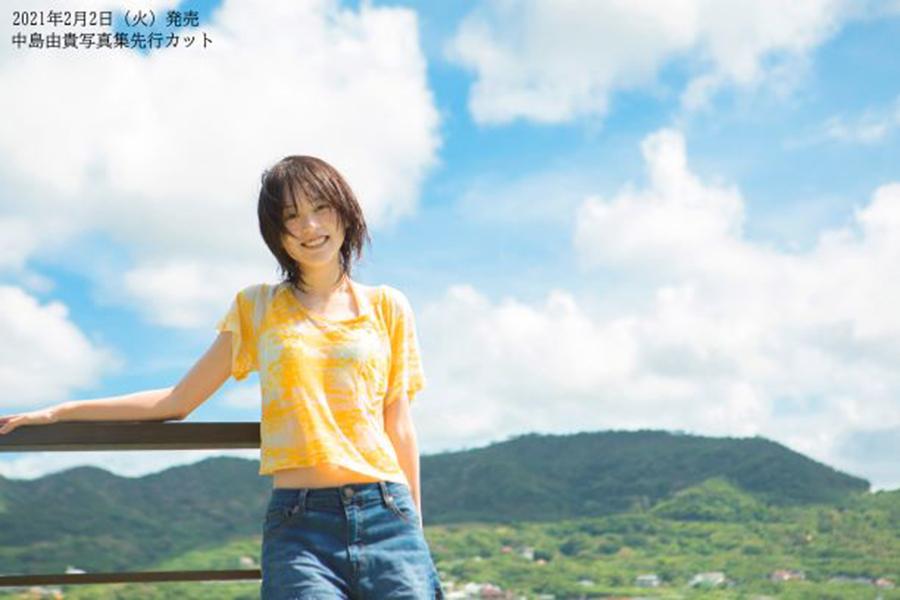 中島由貴【写真:(C)Shufunotomo Infos Co.,Ltd. 2020】