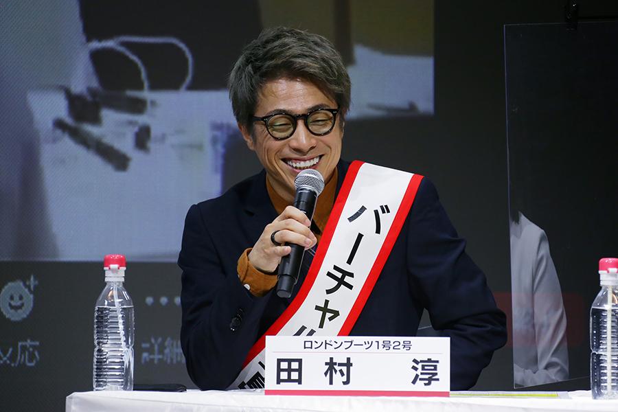 田村淳が「バーチャル豊島区長」に就任【写真:(C)テレビ東京】