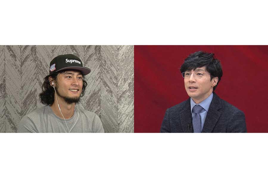 ダルビッシュ有が「バース・デイ」出演【写真:(C)TBS】