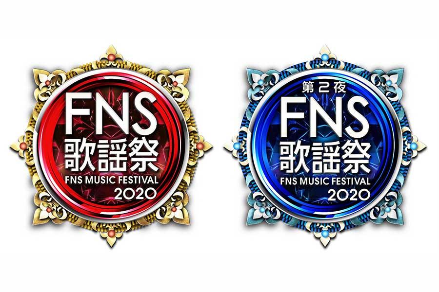 「2020FNS歌謡祭」番組ロゴ【写真:(C)フジテレビ】