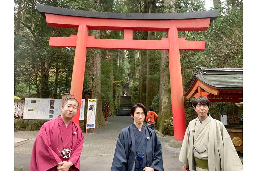 V6・三宅健、「なりゆき街道旅 新春SP」初登場 男3人着物姿で華やか箱根旅へ