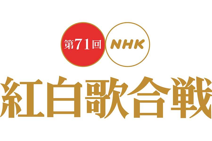 嵐、東京ドームから紅白出場 活動ラストデー【写真:(C)NHK】