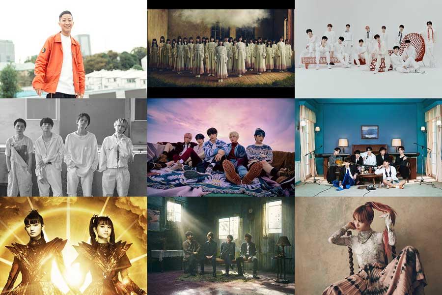 Mr.Childrenが「CDTVライブ!」クリスマスSPで番組初登場 BABYMETAL&櫻坂46も初出演