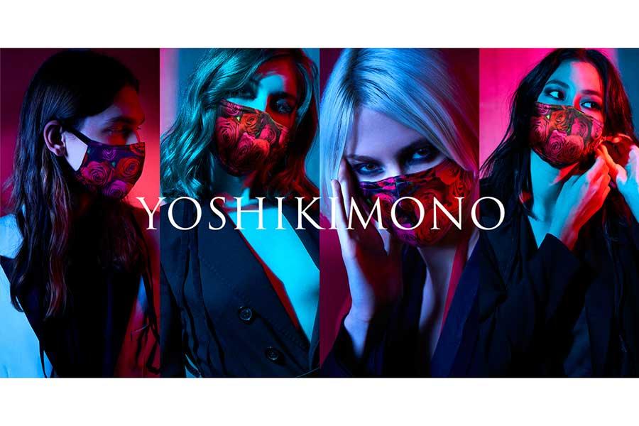 YOSHIKI着用で話題 シルク使用の高級マスクが販売開始、価格は9800円で8パターン