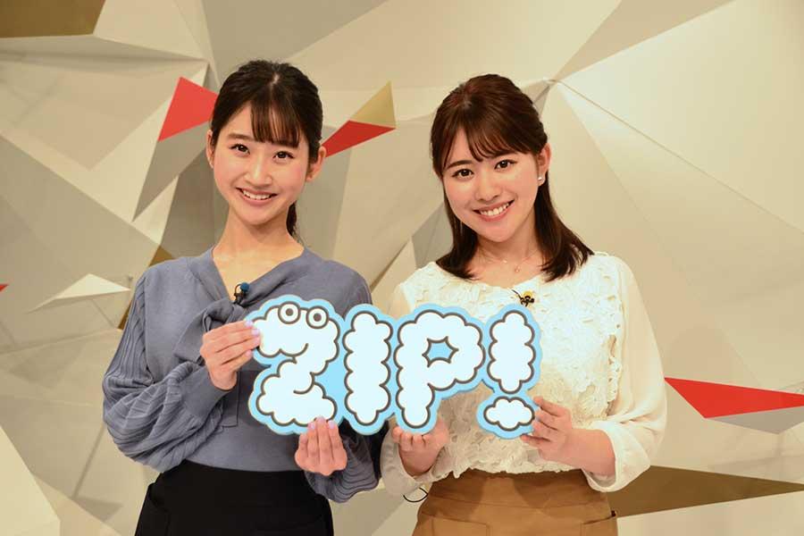 「ZIP!静岡Weather」キャスターに就任した吉田理彩(右)、小寺陽向【写真:(C)Daiichi-TV】