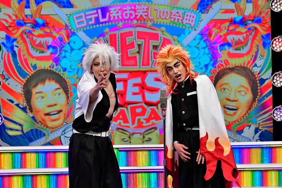 「NETA FESTIVAL JAPAN」に出演する「EXIT」【写真:(C)日本テレビ】