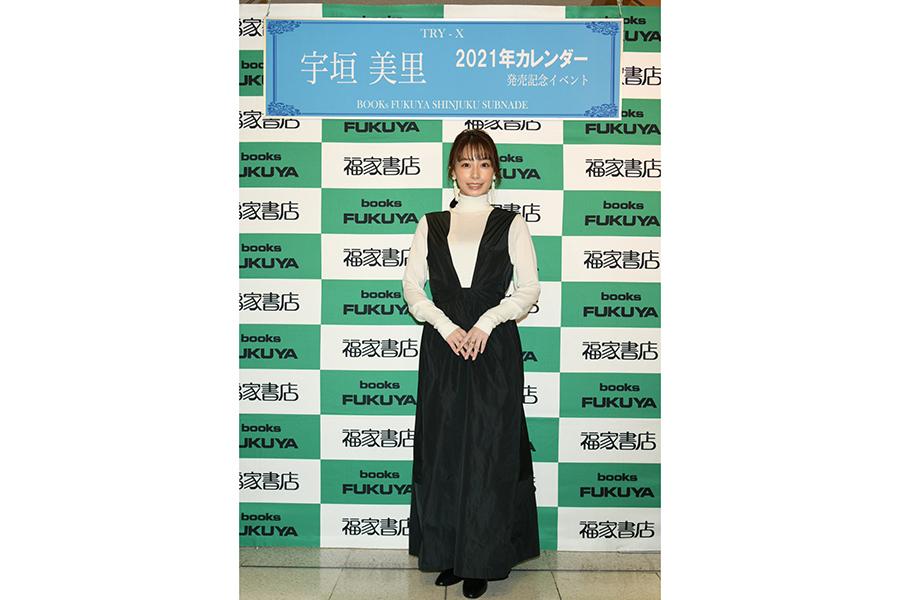 「宇垣美里2021カレンダー」発売記念イベントを行なった宇垣美里