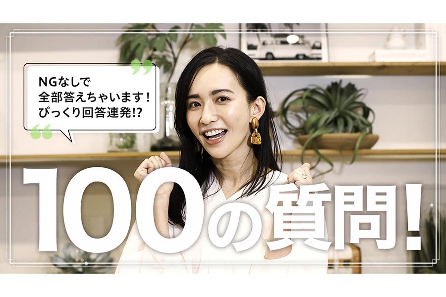 優木まおみが公式YouTubeチャンネル「Maomi CHANNEL」を開設