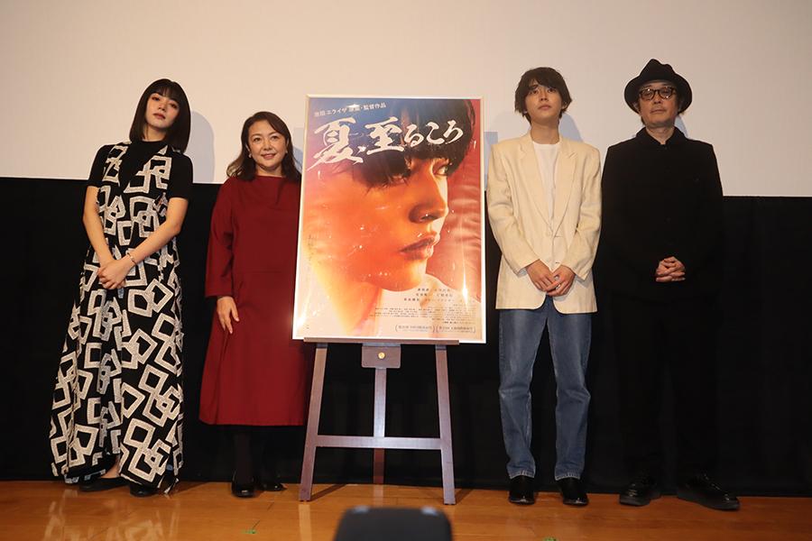 池田エライザの映画監督デビュー作に絶賛の声「70歳くらいのベテランが撮ったみたい」