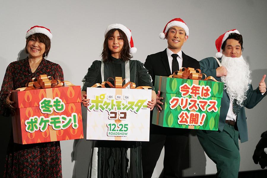 岡崎体育の「代官山に豪邸」発言に共演者が総ツッコミ「生々しい」「もう買えそう」