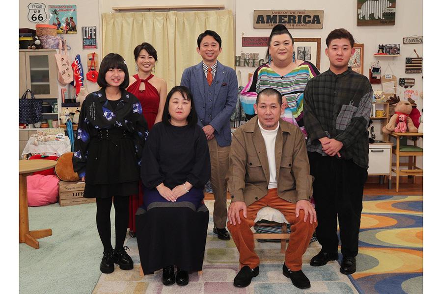 マツコ&有吉、四千頭身・後藤ファミリーと念願の初対面 父・母・妹を絶賛に後藤は…