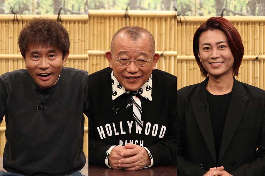 志村けんさんの爆笑エピソードを明かす左から浜田雅功、笑福亭鶴瓶、氷川きよし。3人は志村さんと20年以上の親交がある【写真:(C)フジテレビ】