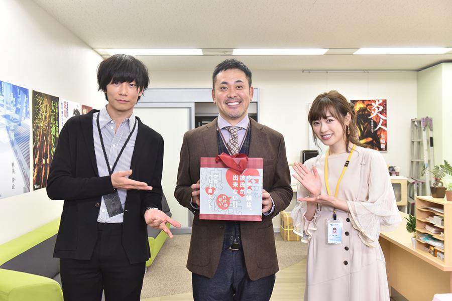 有田哲平(中央)の第1子誕生を川上洋平(左)、福原遥らが祝福【写真:(C)日本テレビ】