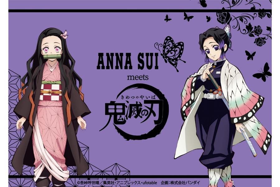 鬼滅の刃とANNA SUIがコラボ 禰豆子&胡蝶姉妹モデルの洋服や小物など全48アイテム