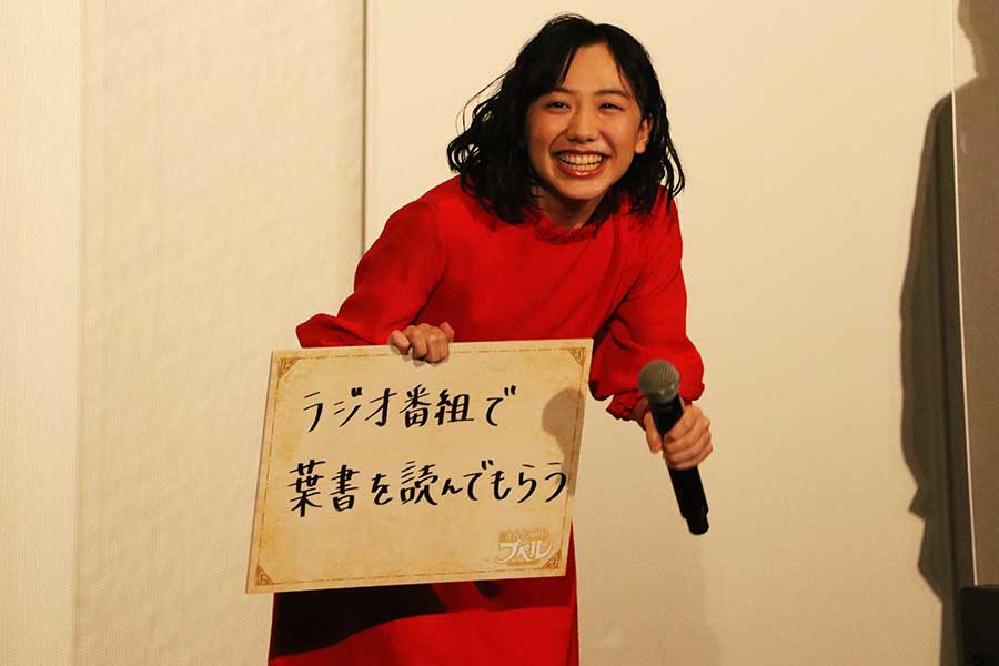 """芦田愛菜、来年は""""はがき職人""""に挑戦?「ラジオで読まれるのがうらやましい」"""