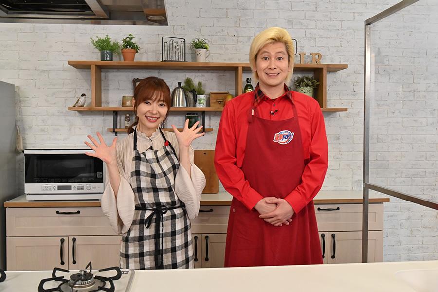 指原莉乃とカズレーザーがトークしながら料理作りに挑戦 「家事ヤロウ!!!」年末SP