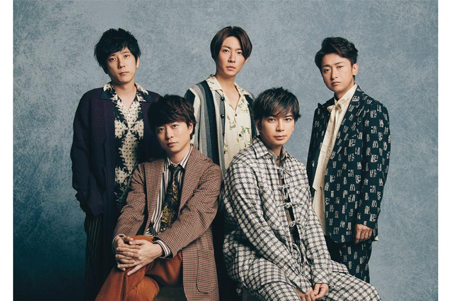 「嵐」が「レコード大賞」初出演、新設された「特別栄誉賞」を受賞