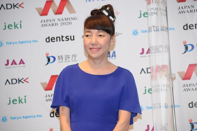 2020 ネーミング 大賞 太田光『日本ネーミング大賞2020』審査委員長就任「親になったつもりで…」│@T COM(アットティーコム)ニュース