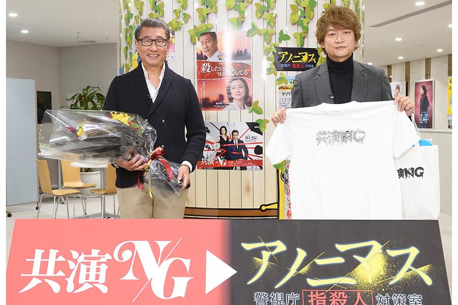 香取慎吾「連続ドラマをまさかやらせてもらえるなんて…」 中井貴一とバトンタッチ