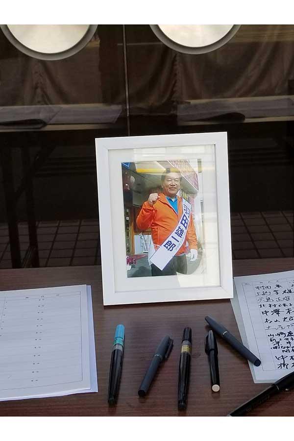 通夜や葬儀は行わず、「お別れの会」を後日行う【写真:上田市民提供】