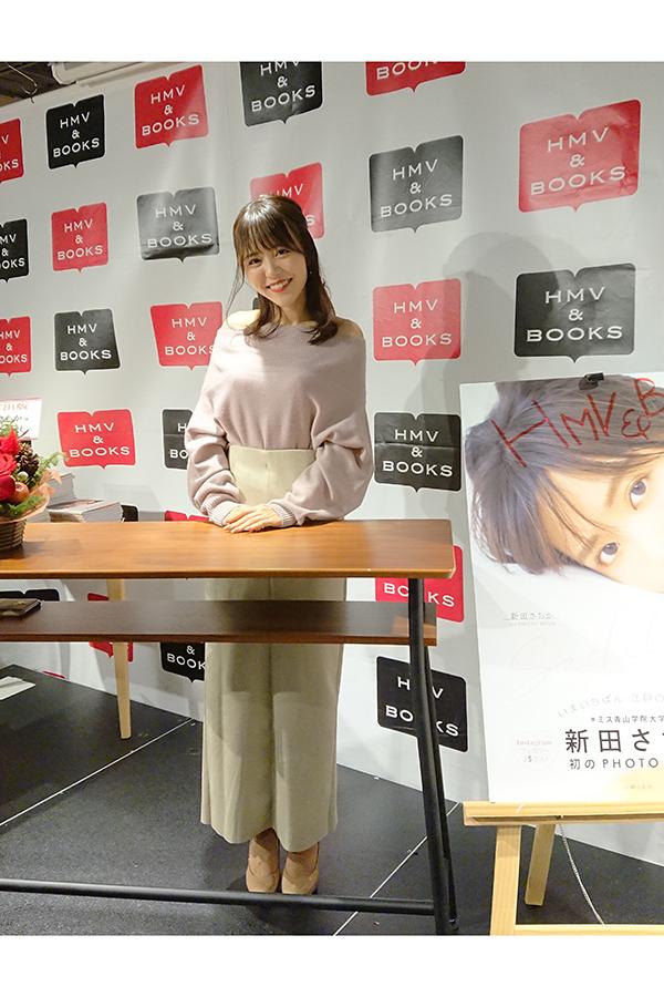 「新田さちか 1st PHOTO BOOK Sachika」発売記念イベントを開催した新田さちか