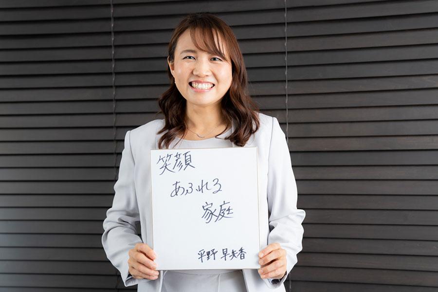 卓球の平野早矢香さん結婚、お相手は「私と正反対で穏やか」仕事はスポーツ関係