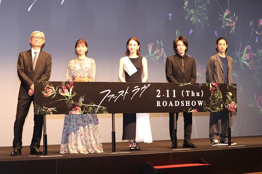 映画「ファーストラヴ」完成報告イベント【写真:ENCOUNT編集部】