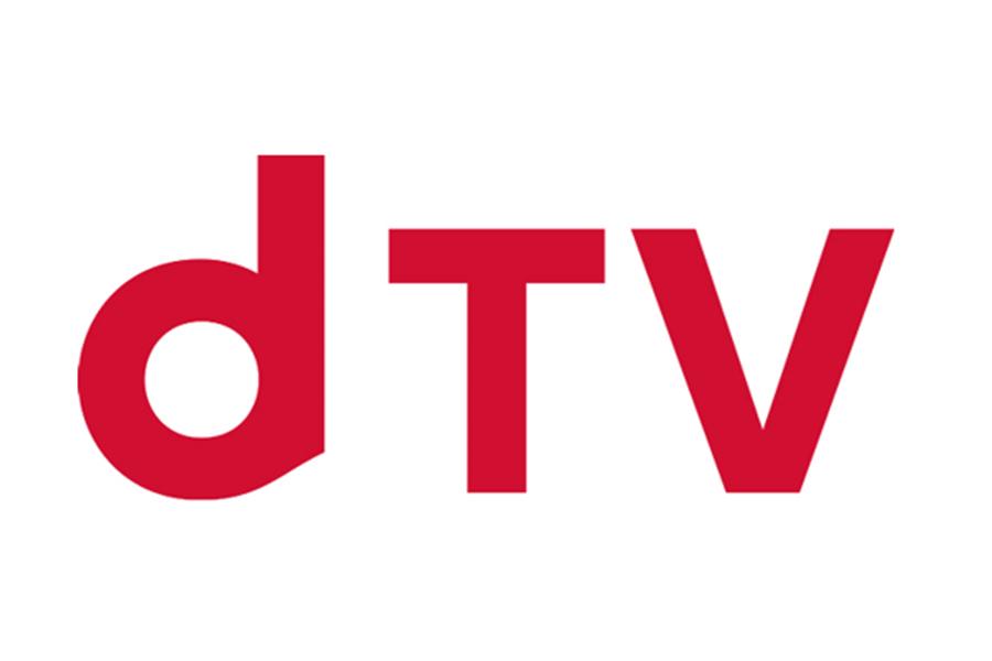 dTVの年末年始視聴ランキングを発表!