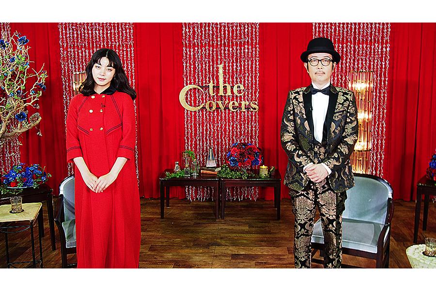 NHK「The Covers」ラブソング・セレクション 2021年の幕開けは超豪華ラインアップ