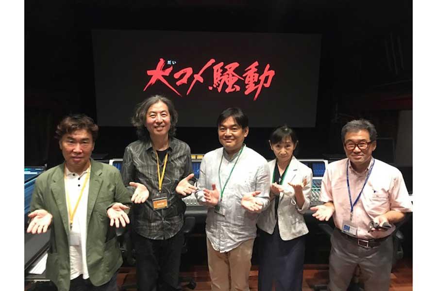 映画「大コメ騒動」の制作で手を取り合った左2人目から米米CLUBのフラッシュ金子(金子隆博)氏、本木克英監督、岩城レイ子プロデューサー